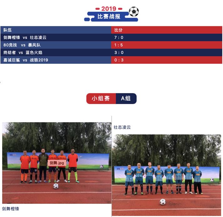 足球外围投注网站app
