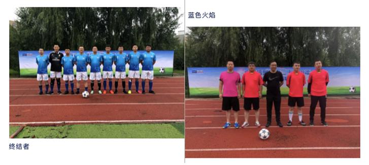 足球外围平台-足球网