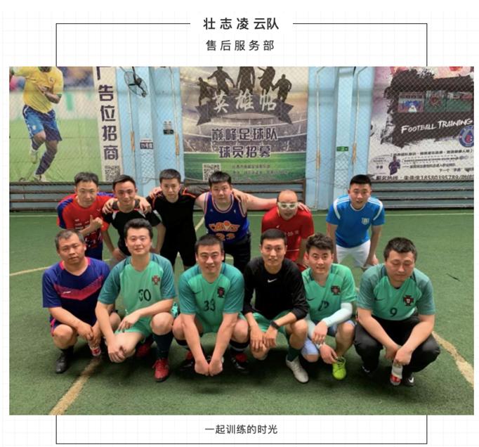 体育外围app官网