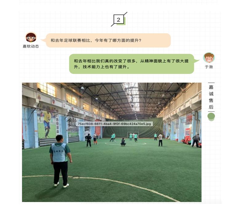 体育外围app