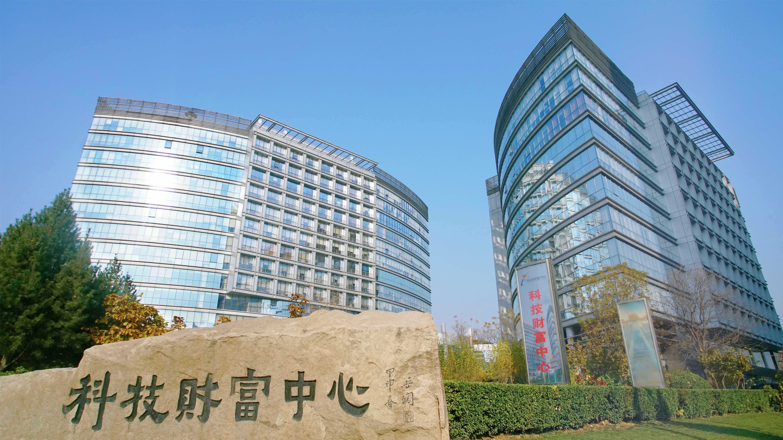 北京球迷网官网瑞杰信息技术有限公司.jpg