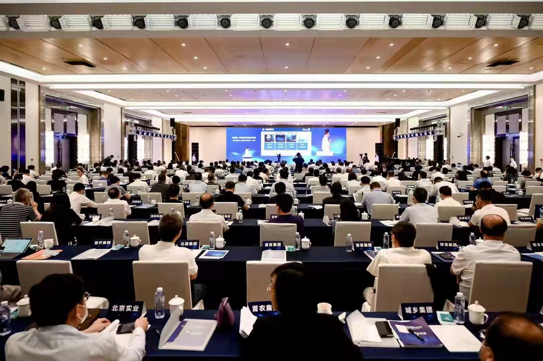 喜讯  球迷网官网信息当选中关村数字经济产业联盟常务理事单位 (1).png